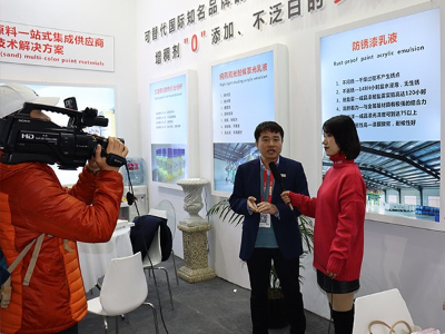 2019上海涂料展