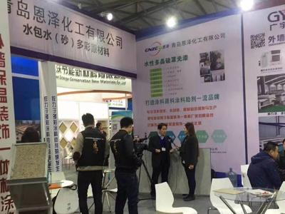 2017上海展会