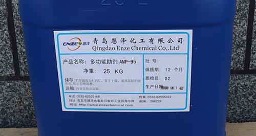 多功能助剂 AMP-95