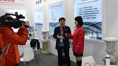 青岛恩泽化工第二十四届(上海)国际涂料展在上海博览中心成功举办!