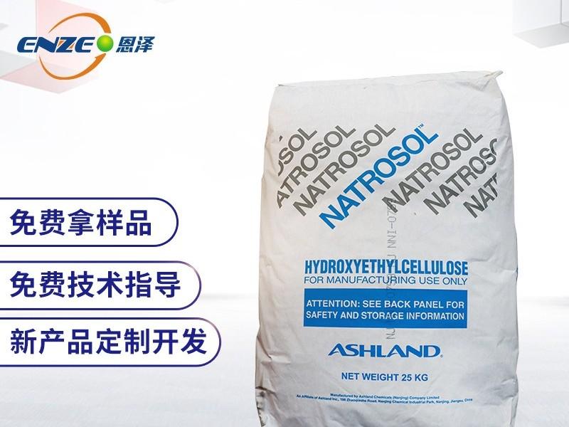 羟乙基纤维素250HBR