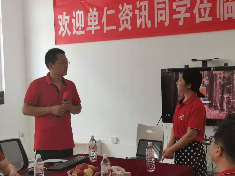 2021牛商汇聚青岛恩泽化工的网络交流会