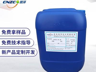 增稠剂PU-40