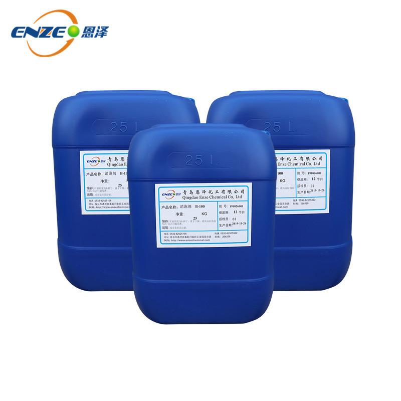 恩泽化工消泡剂B-100