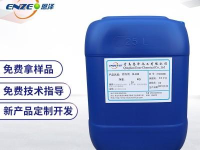 消泡剂B-100