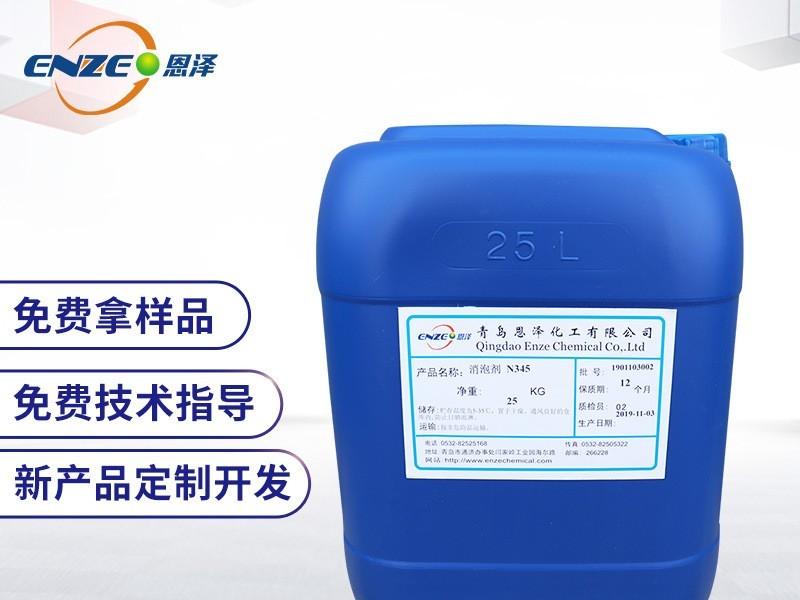 增稠剂ASE-60