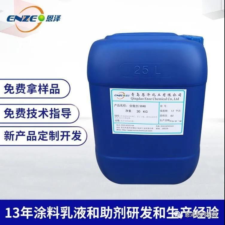 恩泽小知识|界面剂在抹灰石膏中的应用实例