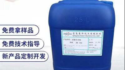 恩泽小知识 界面剂在抹灰石膏中的应用实例