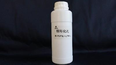 水性锈转化剂在工业防腐中的前景及应用