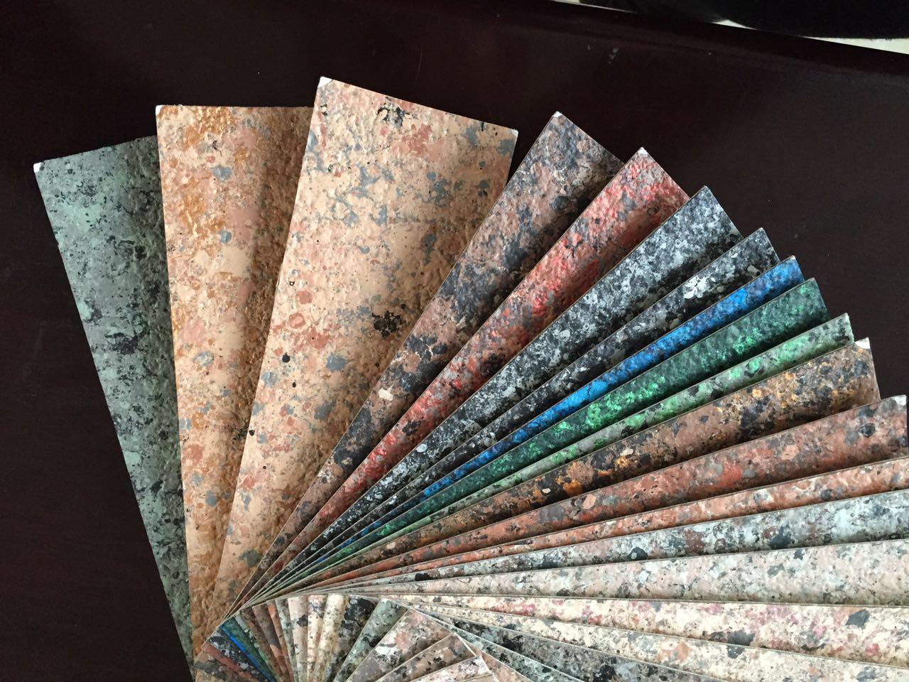 恩泽化工水包水水包砂多彩涂料
