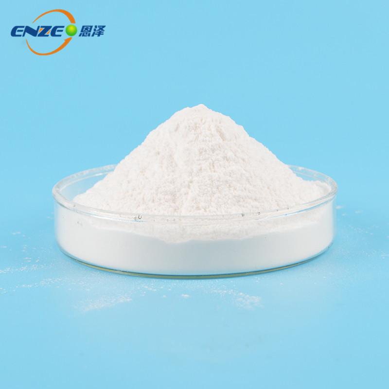 防玻纤外露剂 TAF