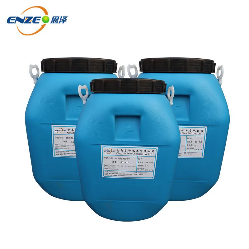 恩泽化工增稠剂ASE-60