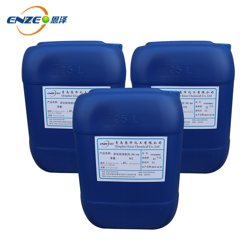 恩泽化工聚氨酯增稠剂PU16