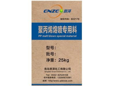 生产高效低阻熔喷过滤材料的关键技术