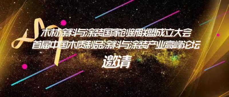 请查收|(11.16-11.20)一周化工资讯!中国加入全球最大自贸区RCEP